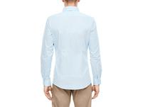 Slim: Hemd mit Allovermuster - Businesshemd